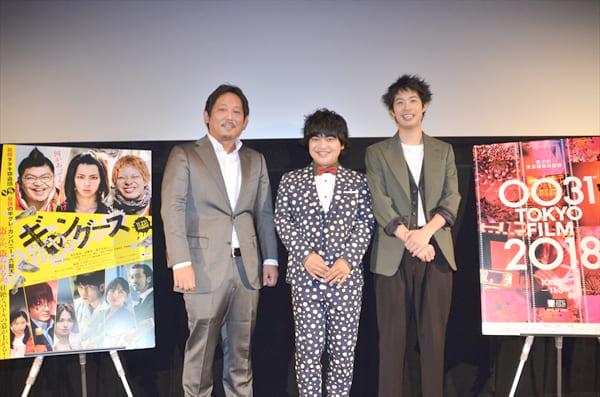 加藤諒「映画の男らしい姿が本当の僕(笑)」『ギャングース』舞台あいさつ