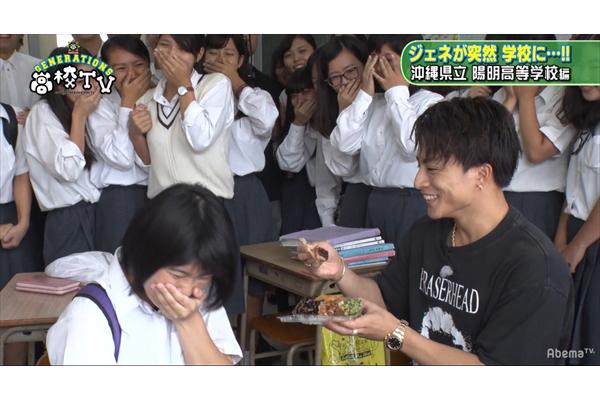 白濱亜嵐からの「あ~ん」に教室騒然!『GENE高TV』11・4放送