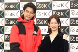 『いよいよスタート!BS4K BS8K 開局スペシャル』