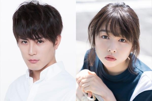 間宮祥太朗&桜井日奈子W主演で「殺さない彼と死なない彼女」実写映画化!