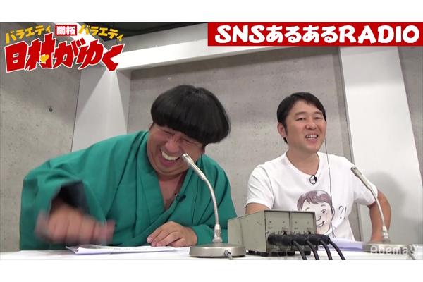 日村勇紀&つぶやき、紺野ぶるまのイタズラにガチでうろたえる『日村がゆく』11・7放送