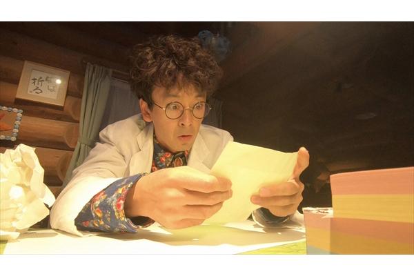 オリガミ博士をこっそり観察!滝藤賢一主演『オリガミの魔女』スピンオフ11・9放送