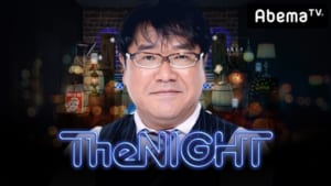 『カンニング竹山の土曜The NIGHT』