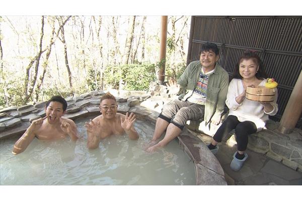 サンド&岡田圭右が八代亜紀の自宅風呂に入浴!?『サンドのお風呂いただきます』11・17放送