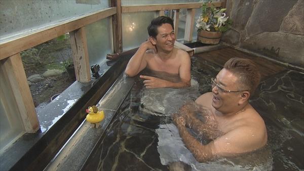 <p>『サンドのお風呂いただきます』</p>
