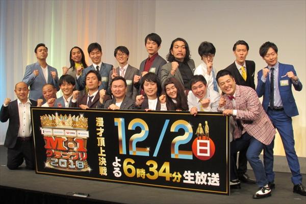 和牛・水田『M-1』で漫才3本を希望!?「やりたいことがいっぱいある」