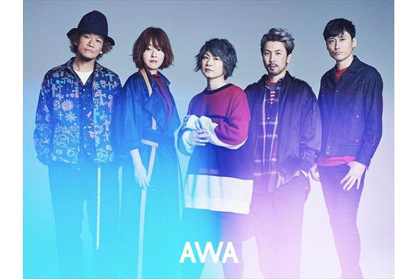 """Aqua Timezラストライブ""""last dance""""セットリスト AWAで公開"""