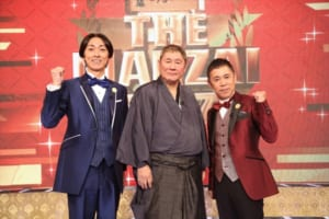 『Cygames THE MANZAI 2018 マスターズ』