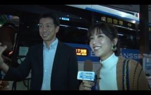 『密着!日本全国バスターミナルでワケあり旅人に便乗してみました。』