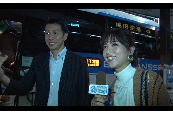 石川恋、岡井千聖がバスターミナルでガチ取材交渉!