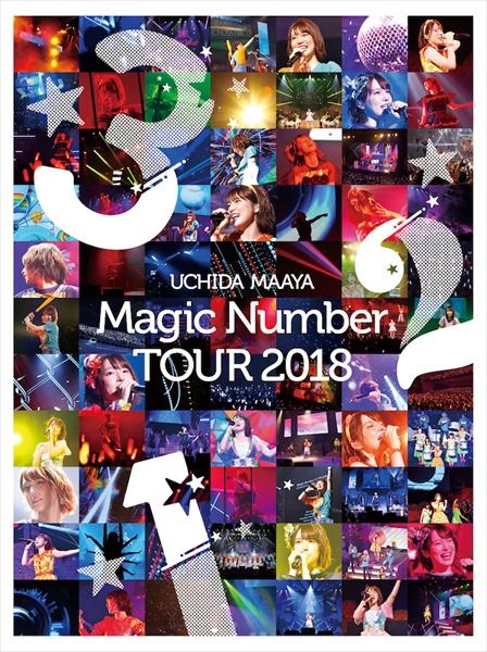 <p>『UCHIDA MAAYA「Magic Number」TOUR 2018』</p>