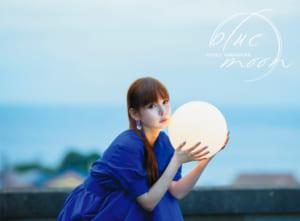 「blue moon」