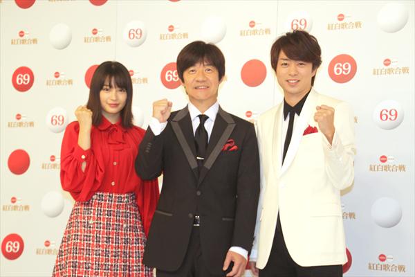 『紅白歌合戦』白組司会・櫻井翔「優勝旗を持ってほしいとメンバーに言われた」