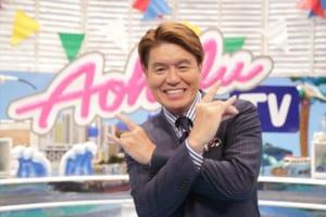 『アオハル(青春)TV』