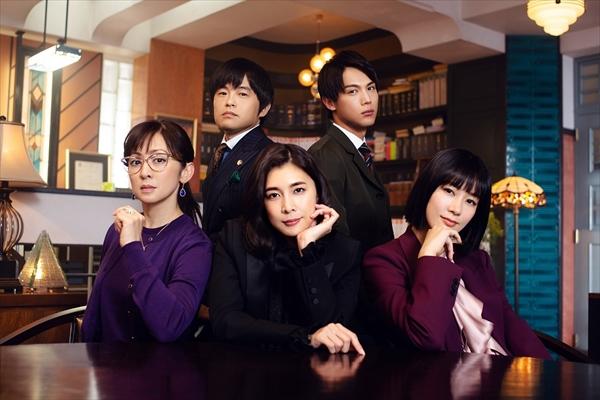 竹内結子主演『QUEEN』に水川あさみ、中川大志、バカリズム、斉藤由貴が出演決定