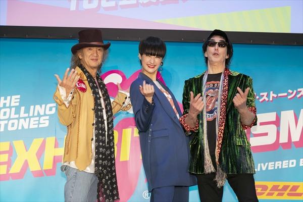 ザ・ローリング・ストーンズ初の大規模世界巡回展 19年3月に日本開催決定