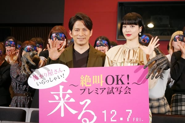 岡田准一「危うく映画『来る』が来ないー!ってなるところだった」