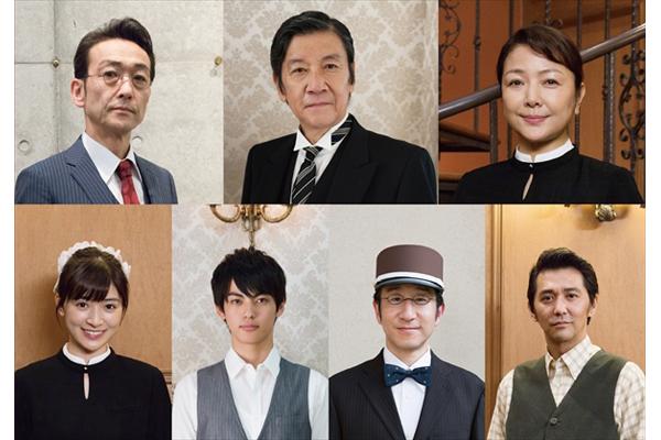 King & Prince永瀬廉初主演映画「うちの執事が言うことには」に奥田瑛二、優希美青、神尾楓珠ら