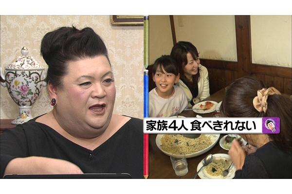 鳥取で40年続くデカ盛り有名店「べるしい」閉店の瞬間に潜入『マツコ会議』12・1放送