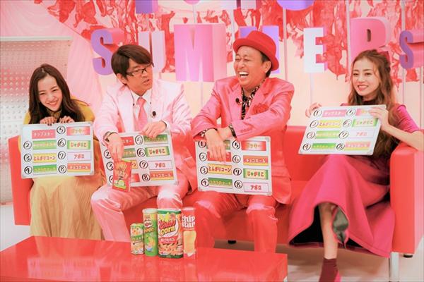 『トゥルさま』さまぁ~ずがお菓子の箱で大興奮!?