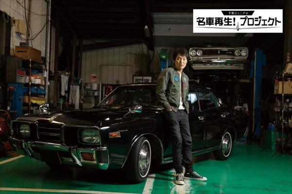 車好き必見!『千原ジュニアの名車再生!プロジェクト』12・14スタート