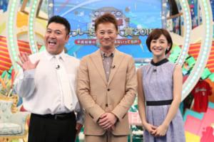 『中居正広のプロ野球珍プレー好プレー大賞2018』