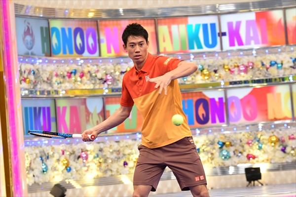 KAT-TUN 上田竜也と錦織圭が真剣勝負!『炎の体育会TVSP』12・15放送