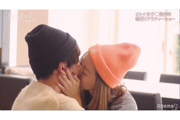 木下優樹菜、突然のキスに「すごいなこの子!」『私の年下王子さま WL』第6話