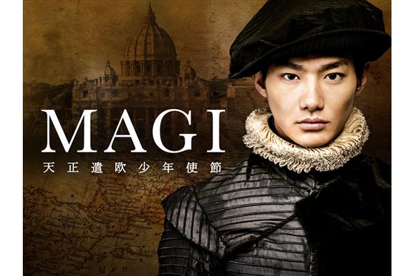 野村周平主演『MAGI-天正遣欧少年使節-』Amazon Prime Videoで19年1・17より独占配信