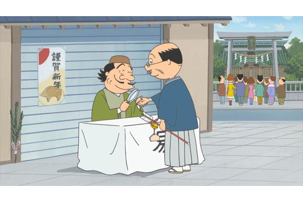 2019年は『サザエさん』アニメ50周年イヤー!お正月SP 1・6放送