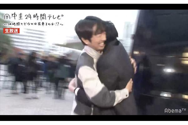 田中圭&眞島秀和が熱い抱擁!『田中圭24時間テレビ』いよいよクライマックス