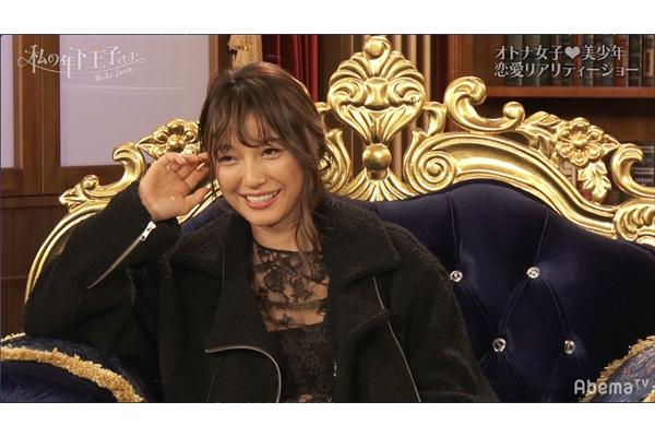 木下優樹菜、新たな年下王子を絶賛「この子かわいい顔してる!」『私の年下王子さま WL』第7話