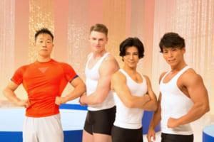 『みんなで筋肉体操』