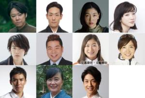 『第69回NHK紅白歌合戦』