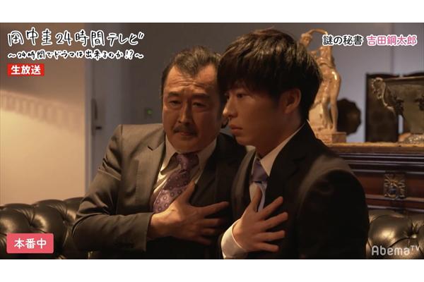 『田中圭24時間テレビ』急上昇ランキング 1位は吉田鋼太郎!4位に眞島秀和【Phあり】