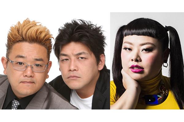 サンド&渡辺直美が「紅白ウラトーク」司会に決定!「次回は『ウマーベラス』で歌手として…」