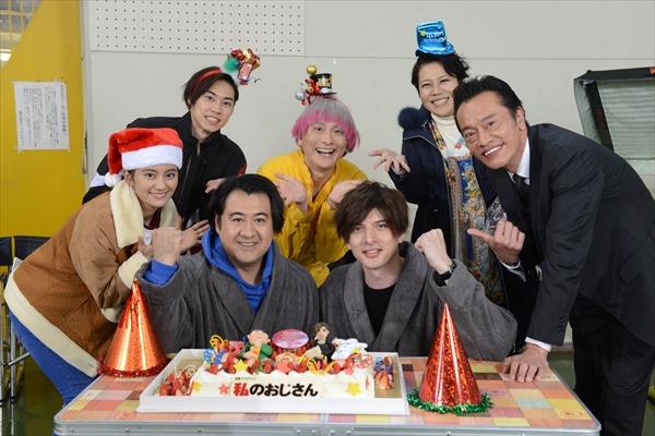 城田優&小手伸也の誕生日を岡田結実ら『私のおじさん』共演者が祝福