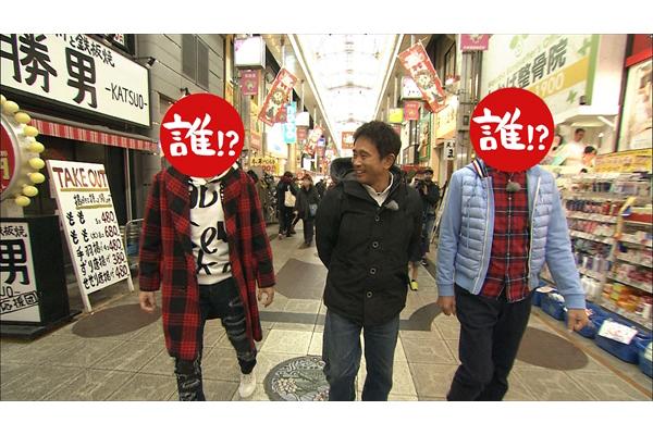 浜田雅功&超大物歌手の天然エピソードが明らかに!『ごぶごぶ』1・1放送