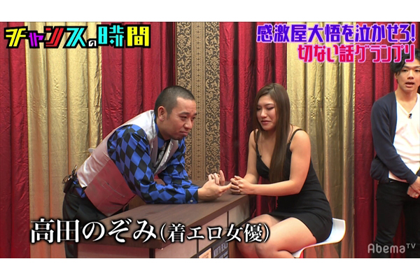 """千鳥・大悟、着エロ女優の""""切ない話""""にツッコミ「すべらない話をしてるの?」"""