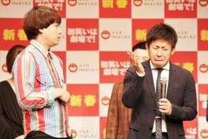 「2019ルミネtheよしもと新春キャンペーン」発表会