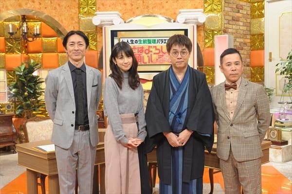 ナイナイが立川志らく&小倉優子の生前整理をサポート!『あとはよろしくお願いします。』12・28放送