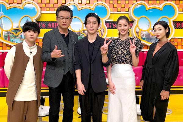 錦戸亮、新木優子ら月9『トレース』チームが参戦!『ネプリーグSP』1・7放送