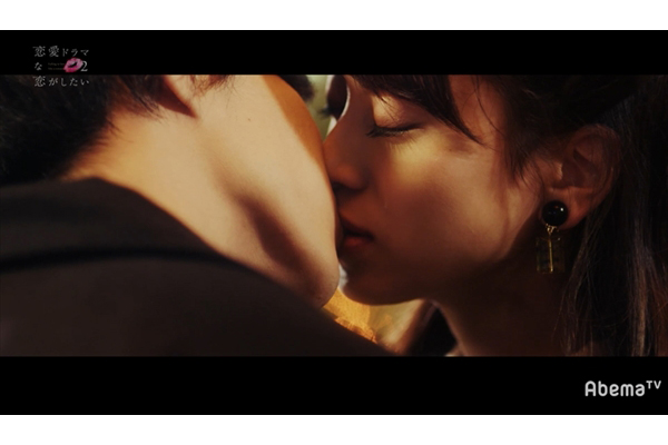 """渡辺直美""""号泣キス""""に「泣けてきちゃった」『恋愛ドラマな恋がしたい2』act.5"""