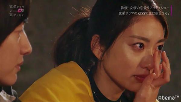 <p>『恋愛ドラマな恋がしたい2』</p>