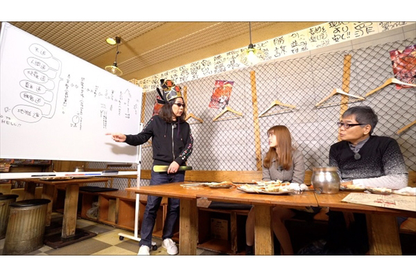 """みうらじゅんがNGT48・中井りかに""""地獄""""を講義「今のうちに予習をしておけば…」"""