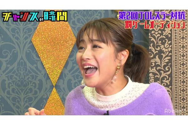 鈴木奈々、イケメンレスラーに「あの…すごいタイプ(笑)」『チャンスの時間』1・15放送