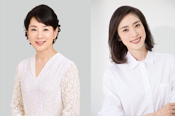 吉永小百合×天海祐希のW主演で『最高の人生の見つけ方』日本版映画化決定
