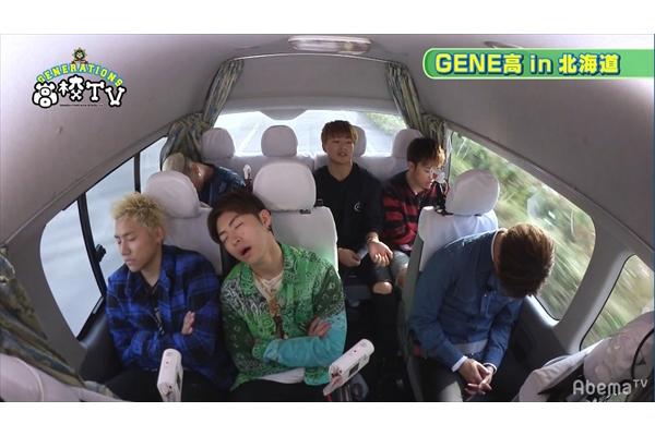 GENERATIONS、移動の車内で爆睡撮られる