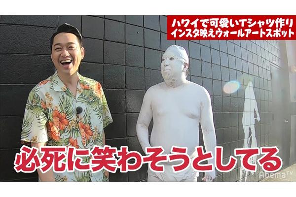 バナナマン・設楽統、白塗り日村勇紀に戦慄「この世の者と話してる感じがしない」