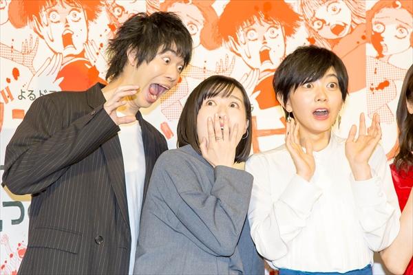 石橋菜津美、ゾンビドラマ出演で「ゆっくり歩いている人がゾンビに見える」